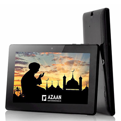 image of Azaan DR-1000 Digital Receiver